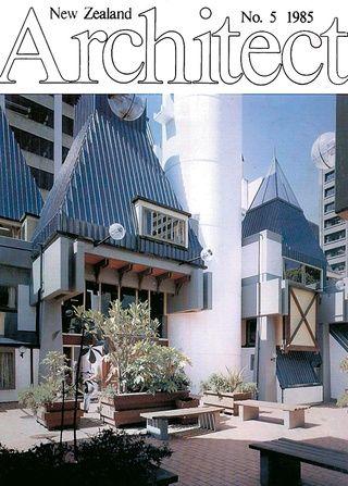 The new romantics | Architecture Now