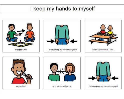 """I keep my hands to myself"" social story 