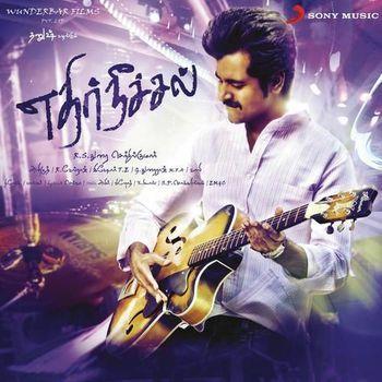Ethir Neechal (2013) - Anirudh Ravichander - Listen to Ethir Neechal songs/music online - MusicIndiaOnline