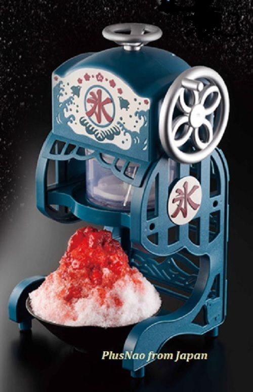 Electric Ice Shaver Powder Snow Ice Shaver From Japan (Japan Import) #DOSHISHA