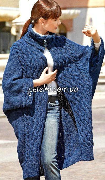 Пальто с объемными косами. Описание вязания, выкройка