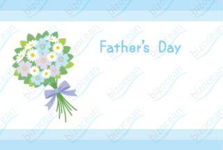 父の日のメッセージカード|テンプレートの無料ダウンロードは【書式の王様】