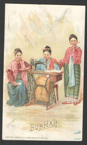 Singer sewing machine 1892