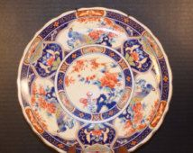 Delayed Shipping Japanese Footed Plate Vintage Peacock Oriental Plate Hollywood…