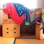 Fort Building with Banana Boxes by Amber