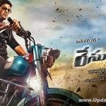 The family entertainer Telgu film 'Race Gurram' starring Allu Arjun performed really well on its first week at box office in USA and now its continued to working well on its 2nd week too.Race Gurramis unstoppable in USA on it 2nd week – the film...