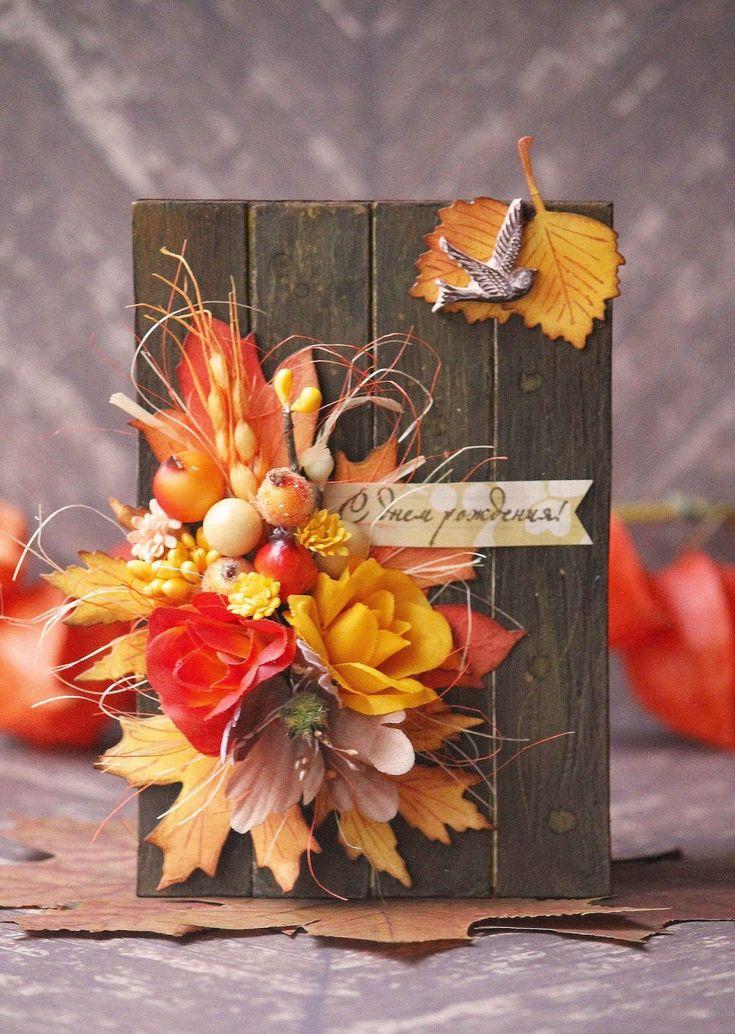СкрапТеремок: И снова про осень...