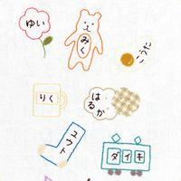 さっそくトライ!刺しゅうレシピ|かんたんデコテク特集|手づくりタウン|日本ヴォーグ社