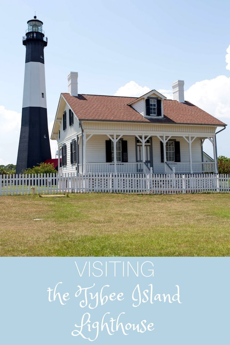 A guide for visiting the historic lighthouse on Tybee Island, Georgia, one of the best beach towns on the Georgia coast, right outside of Savannah! #sponsored #NationalLighthouseDay