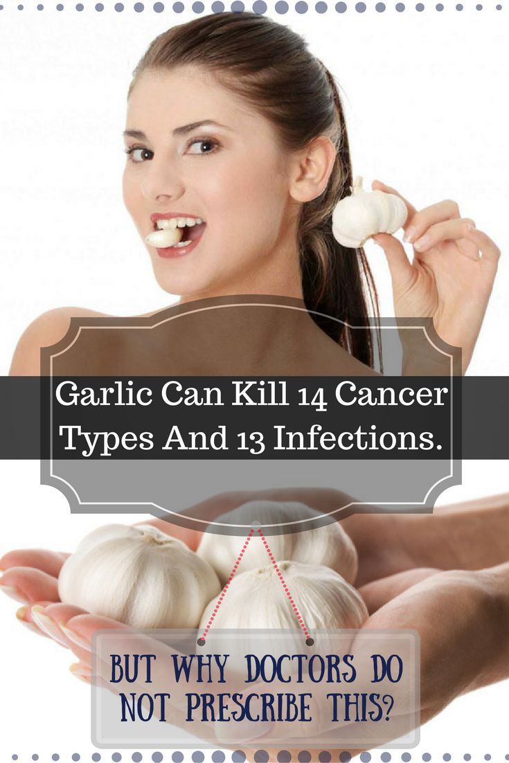 We all know that garlic is an extremely effective and healthy vegetable, which can provide many heal...
