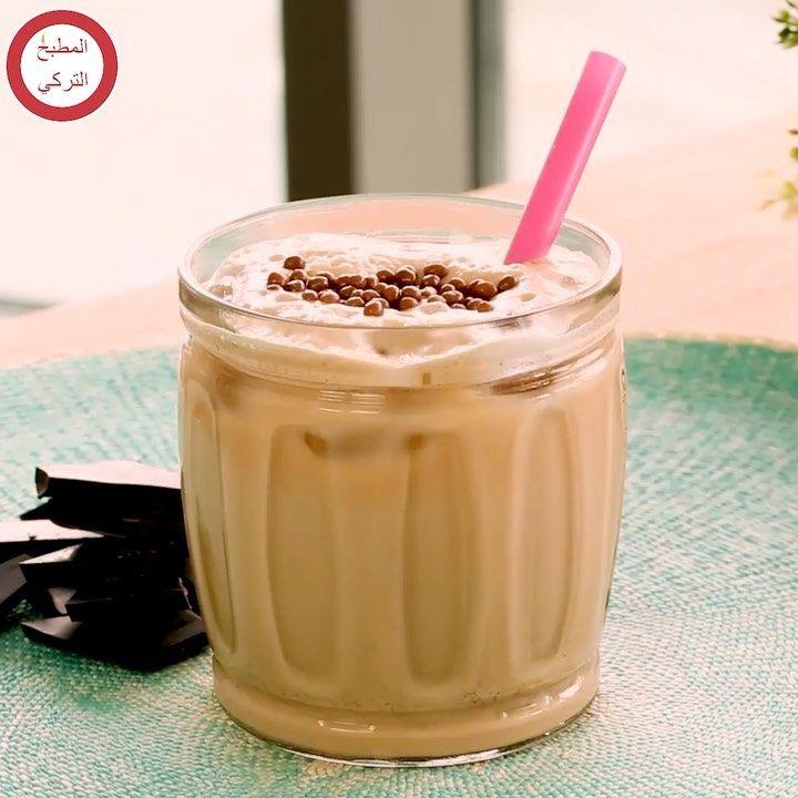 467 Mentions J Aime 14 Commentaires المطبخ التركي Elmatbakh Elturky Sur Instagram يوم القهوة العالمي مع مين حابة تشربي القهو Food Desserts Pudding
