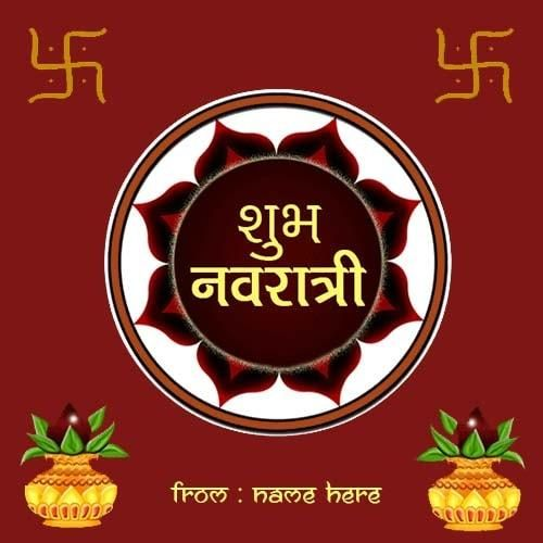 13 best happy navratri wishes images on pinterest happy navratri shubh navratri wishes greeting cards pics name edit m4hsunfo Images