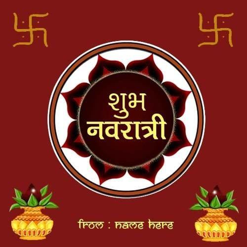 13 best happy navratri wishes images on pinterest happy navratri shubh navratri wishes greeting cards pics name edit happy navratri festival m4hsunfo