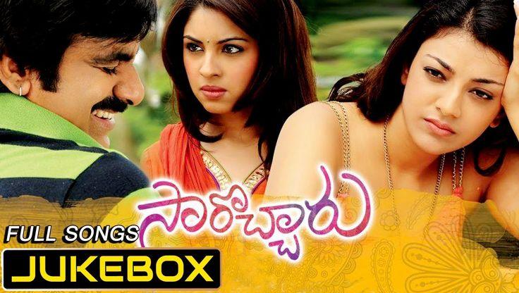 Sarocharu (సారొచ్చారు) Telugu Movie Full Songs Jukebox    Ravi Teja, Kaj...