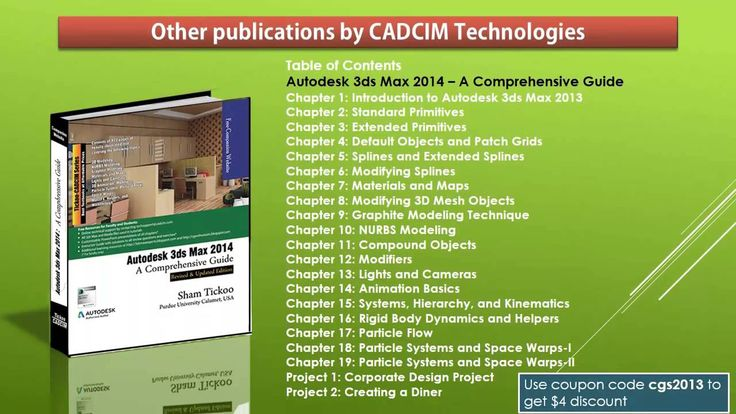 Book trailer: Autodesk 3ds Max 2014: A Comprehensive Guide textbook from CADCIM Technologies.
