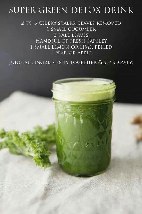 I like this juice recipe but I recommend that you don't remove the leaves like the recipe says.