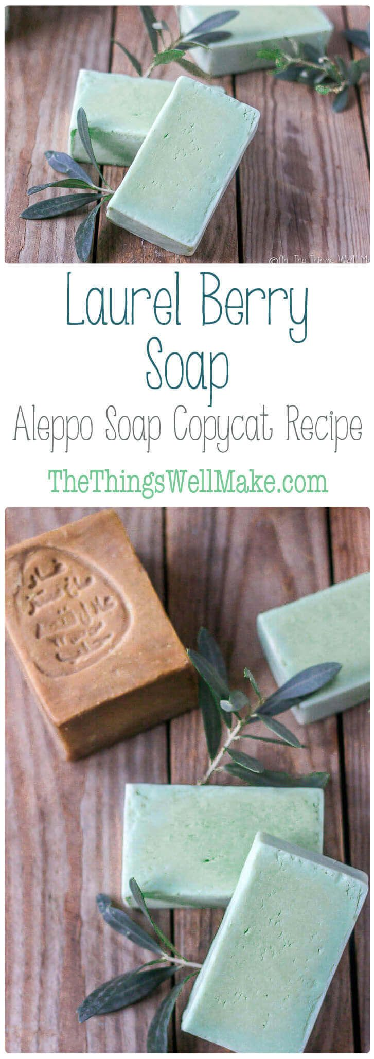 This laurel berry soap, or Aleppo soap copycat recipe, is a modified Castile soap that is mild, conditioning, and great for a number of skin conditions. #aleppo #soap #laurel via @thethingswellmake