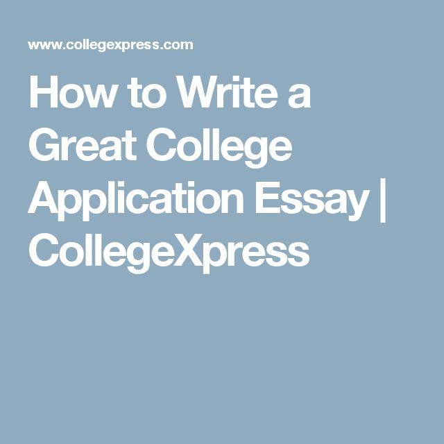 sample admission essays for graduate school