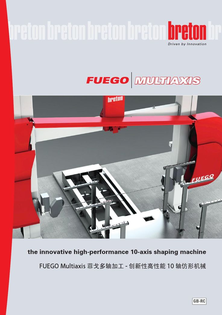 Fuego Eng-Cn 2015  The innovative high-performance 10-axis shaping machine