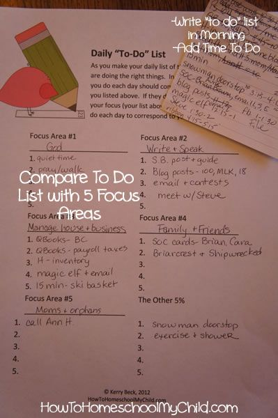 goal setting worksheet - daily to do