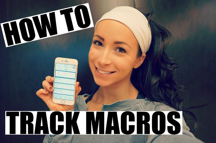 My girl FITGIRLMOVES showing you how to use the MyMacros+ app!
