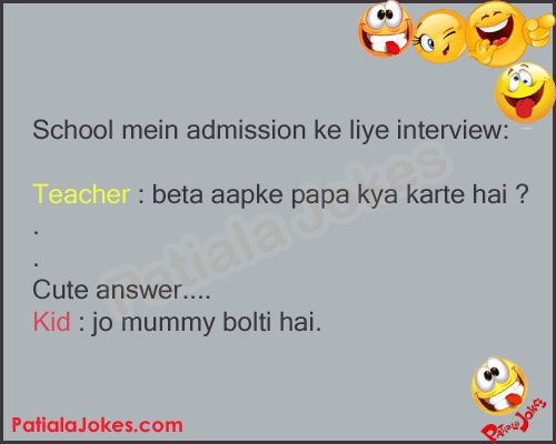 Naughty Jokes, Best collection of naughty jokes, Naughty Jokes SMS. Naughty Largest Collection of SMS Jokes on Internet and funny sms jokes for you