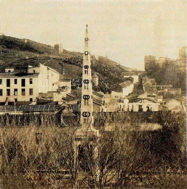 Plaza de la Merced, sobre el 1928