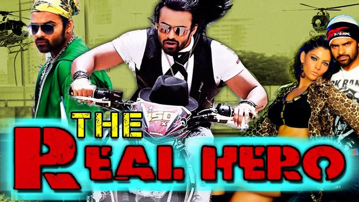 Free The Real Hero (Rey) 2015 Full Hindi Dubbed Movie | Sai Dharam Tej, Saiyami Kher, Shraddha Das Watch Online watch on  https://free123movies.net/free-the-real-hero-rey-2015-full-hindi-dubbed-movie-sai-dharam-tej-saiyami-kher-shraddha-das-watch-online-3/
