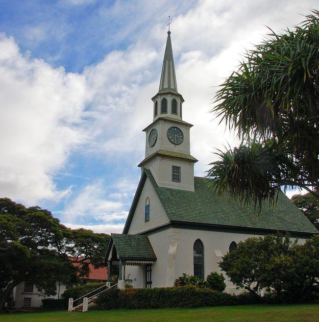 Ka'ahumanu Church – A Historic Place of Worship in Maui, Hawaii