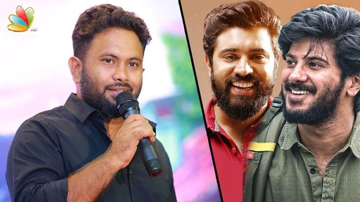 മലയാള സിനിമ ഇൻഡസ്ട്രി വളരുകയാണ് : Aju varghese | Nivin pauly | Viswavikhyatharaya Payyanmar Movie