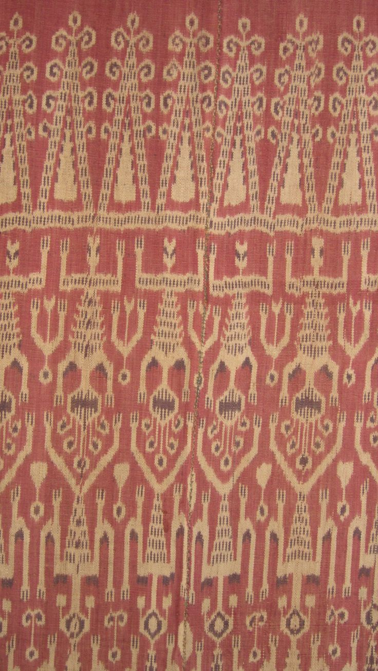 Pua Iban, Indonesian Borneo (Kalimantan) Cotton Ikat (close up of one part only)