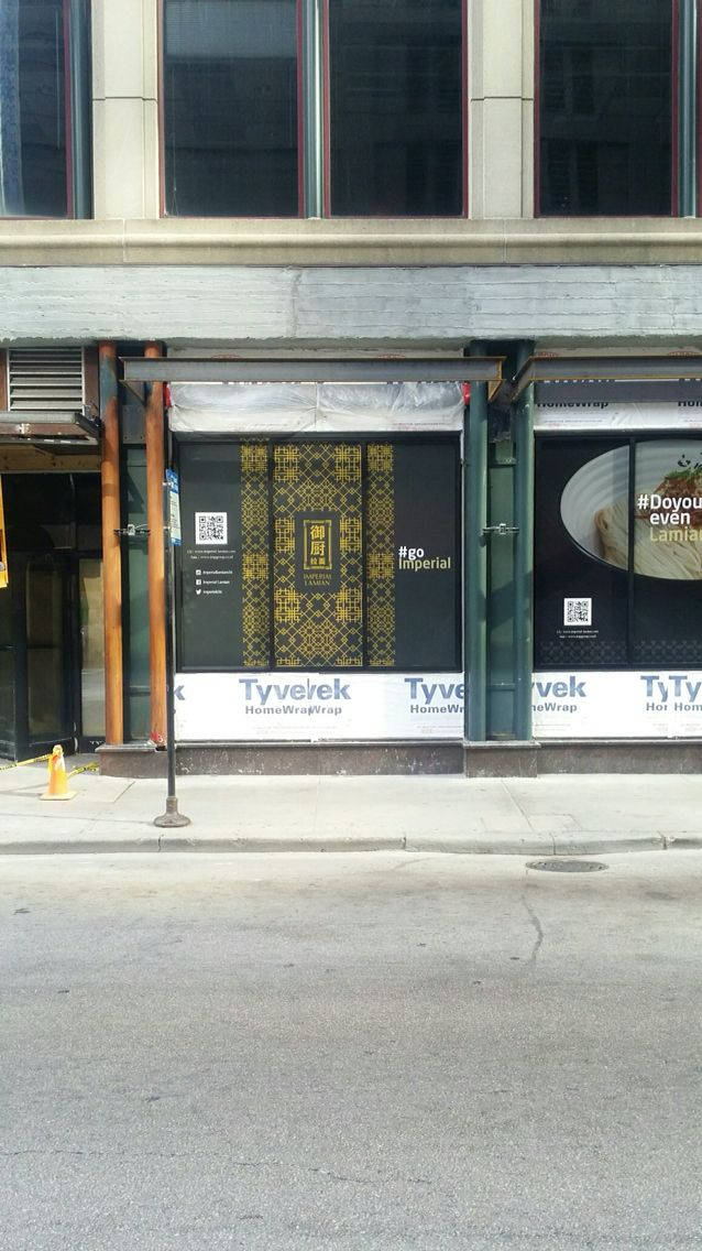Exterior Window Film Application - New Asian Restaurant on Hubbard St., Chicago- Imperial Lamian  www.imperial-lamian.com