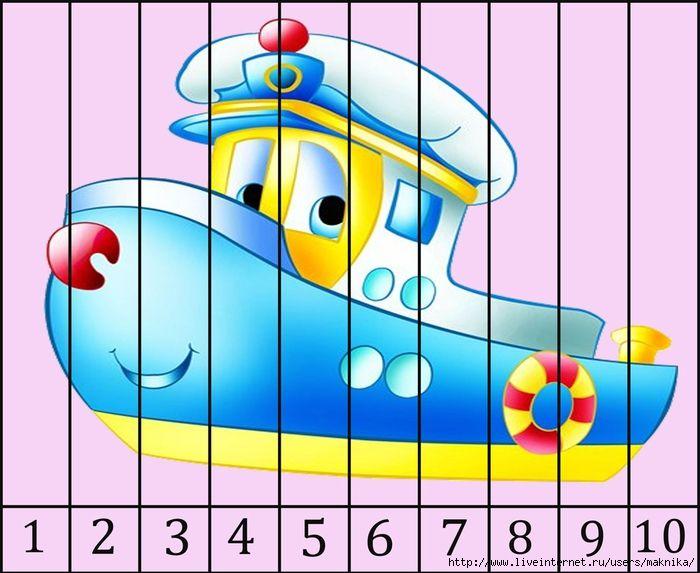 Математические пазлы для детей