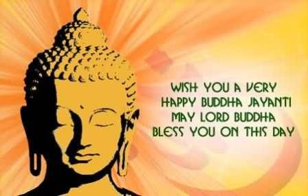 Buddha Purnima 2016 Quotes, Greetings, Wishes, Shayari ~ http://www.managementparadise.com/forums/festivals-trending/294554-buddha-purnima-2016-quotes-greetings-wishes-shayari.html