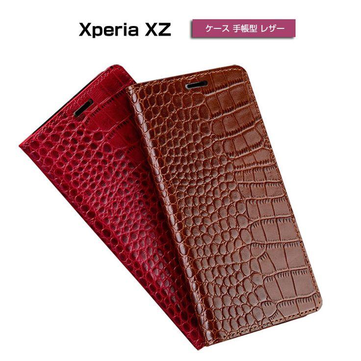 Xperia XZ ケース 手帳型 レザー クロコダイル調 カード収納 スリム シンプル エクスぺリアXZ 手帳型カバーxz-80-l61027 - IT問屋直営本店