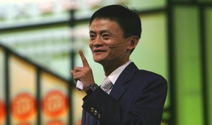 Jack Ma - Biography