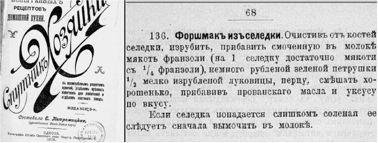 Наш сайт предлагает отправиться в кулинарное путешествие. Итак, представь: мы в Одессе. Из открытого окна 3-этажного дома в небольшом уютный дворике, коих в этом городе сотни, доносится частый стук но