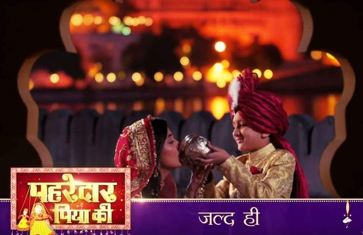 'Pehredaar Piya Ki' Latest News  'Pehredaar Piya Ki' is upcoming Hindi entertainment tv show which is launching soon on Sony Television channel. Sony Tv recently launched new show Jaat Ki Jugni which will be quite popular. The serial is producd by Shashi Mittal under the banner of Shashi Sumeet Productions Pvt Ltd. Tejasswi Prakash and Afaan Khan playing lead role in this show. Plot/Story Wiki  The show based on YRF's Lamhe will have young child actor Afaan Khan and Swaragini fame Tejasswi…