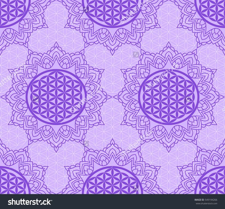 Seamless pattern with a purple symbol of the Flower of Life in the frame of the mandala. Sacred Geometry. The ancient symbol of the Seed of Life.