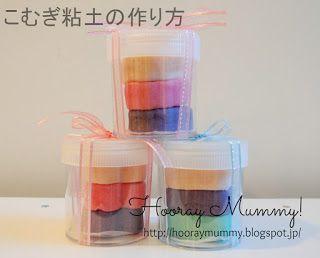 Hooray Mummy! : DIY 水曜日:小麦粘土(プレイドー)作りましょう!