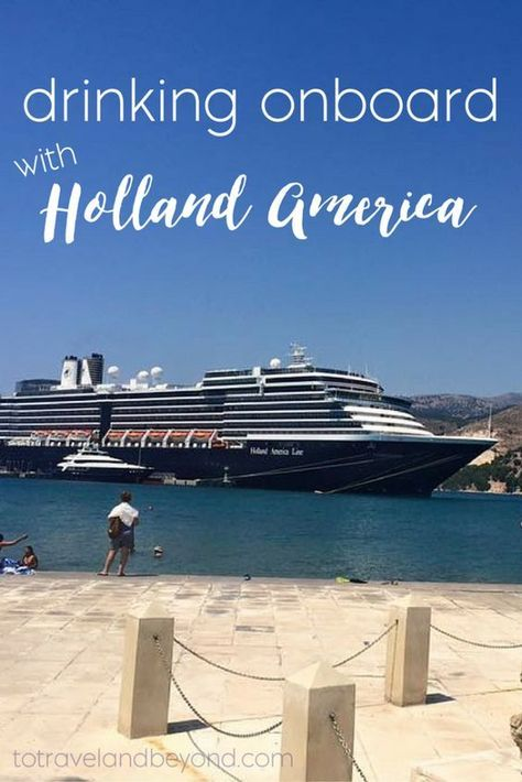 7 best noordam cruise images on pinterest beverage cocktails and holland america cruise experience the drinks fandeluxe Images