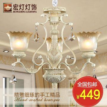 Лампы мода подвесной белый гостиная спальня лампы краткое деревенский освещение
