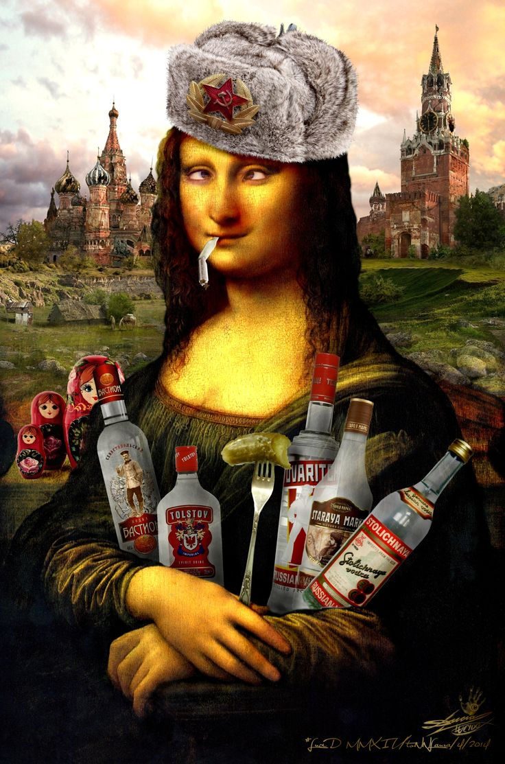Gioconda kremlin_ Mona Lisa perestroika / visual metaphors
