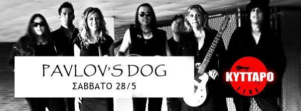 PAVLOV'S DOG: Σάββατο 28 Μαΐου στο Κύτταρο