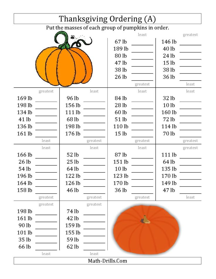 The Ordering Pumpkin Masses in Pounds (A) math worksheet from the Thanksgiving Math Worksheet page at Math-Drills.com.