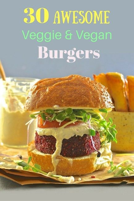 Fire up your BBQ for 30 awesome veggie & vegan burgers | BabyCentre Blog