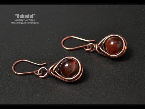 (586) Серьги из проволоки. Wire Wrapped Earrings - YouTube