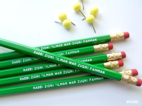Rabbi Zidni 'Ilman War Zuqni Fahman STUDY DUA PENCIL by muslamb, $8.50