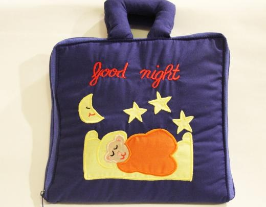 Cranfields Gifts From Their Online Gift Store - Good Night - Cloth Book