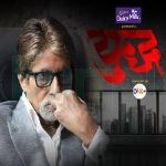 Yudh18 th august 2014 sony HD episode Yudhtoday episode story, Yudhtoday episode video, Yudhtoday episode youtube, Yudhtoday written episode, Yudhtodays episode, Yudhtv serial, Yudhwiki, Yudhwritten update